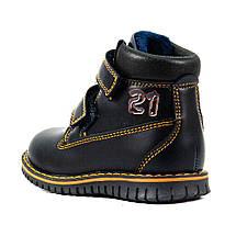 Ботинки детские Сказка R279235046 темно-синие (21), фото 2