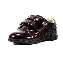 Туфли детские Сказка R209033511 бордовые (25)