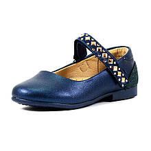 Туфли детские Сказка R201333621 темно-синие (25)
