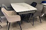 Кресло ANTIBA  велюр пудровый серый Concepto (бесплатная доставка), фото 5