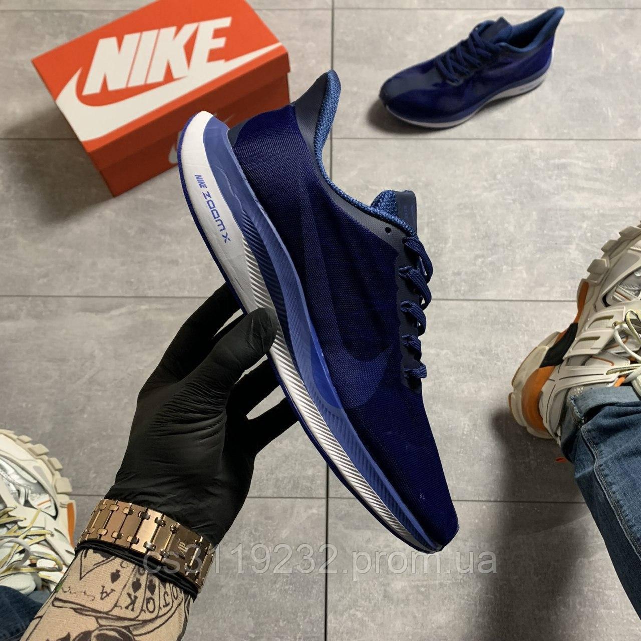 Мужские кроссовки Nike Zoom Turbo 35 Blue (синие)