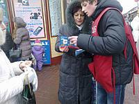 """Раздача листовок """"из рук в руки"""" в Запорожье .Промо-акции любой сложности."""