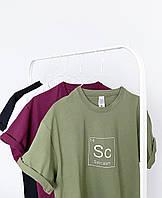 Женские/Мужские футболка с любым Вашым принтом ,в наличии 20 цветов