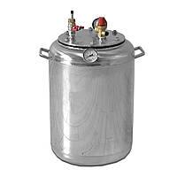 Автоклав из нержавейки на 14 л для домашней консервации