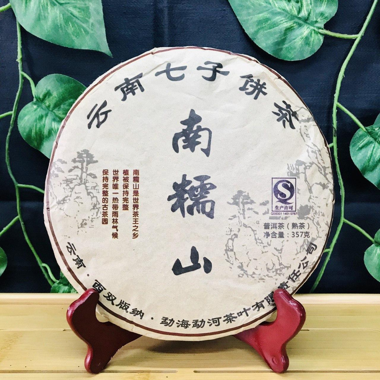 Классический шу пуэр из Юннани 357 грамм