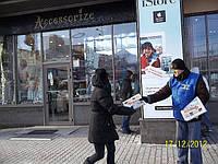Раздача листовок в Чернигове из рук в руки!
