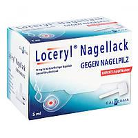 Loceryl Nagellack - лак для лечения грибка, 5 мл