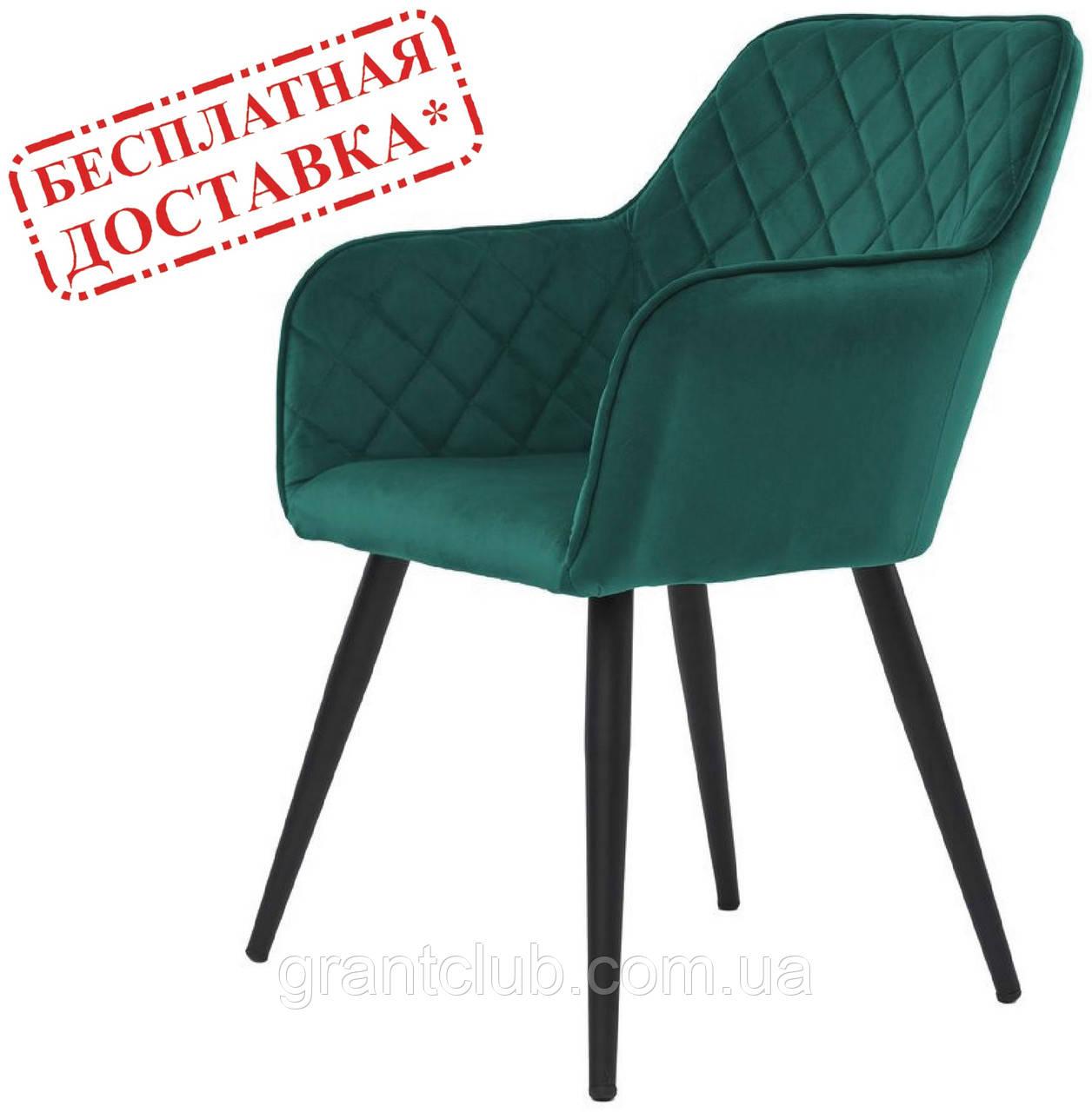 Кресло ANTIBA зелёный азур Concepto (бесплатная доставка)
