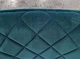Кресло ANTIBA зелёный азур Concepto (бесплатная доставка), фото 5