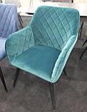 Кресло ANTIBA зелёный азур Concepto (бесплатная доставка), фото 4