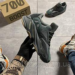 Мужские кроссовки Adidas Yeezy Boost 700 Teal Blue (серые)