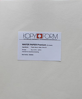 Вафельная бумага KopyForm Wafer Paper Premium A4 25 sheets