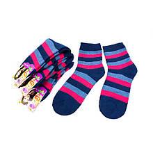 Шкарпетки жіночі BFL HB-15-5 смужка мульти 37-41