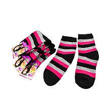 Шкарпетки жіночі BFL HB-15 смужка мульти 37-41