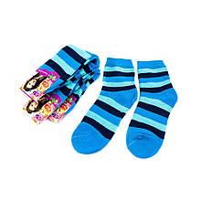 Шкарпетки жіночі BFL HB-151полоска мульти 37-41