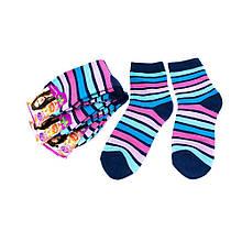 Шкарпетки жіночі BFL HB-14 смужка мульти 37-41