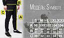 Зауженные карго штаны черные мужские с липучками от бренда ТУР Симбиот (Symbiote) размер S, M, L, XL, XXL, фото 4