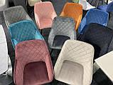 Крісло обідній ANTIBA (Антиба) опівнічний синій велюр Concepto (безкоштовна доставка), фото 6