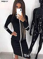 Женское черное платье с белыми вставками