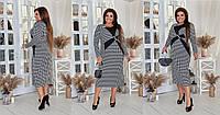 Платье комбинированное нарядное больших размеров