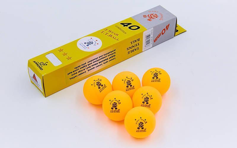 Набор мячей для настольного тенниса Giant Dragon TECHNICAL 3 (6 шт.) MT-6552-OR