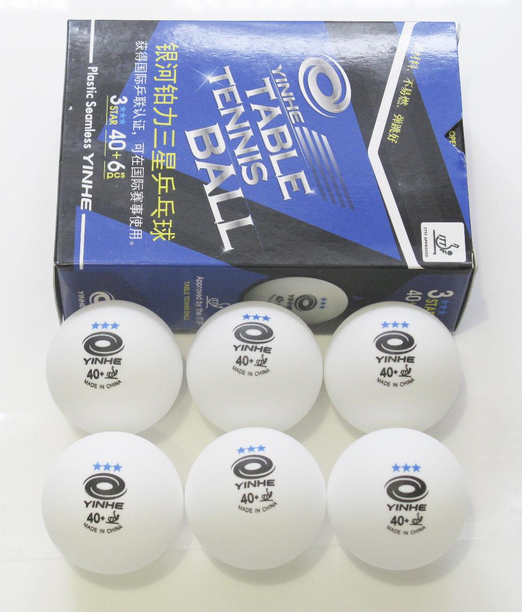 Мячи для настольного тенниса Yinhe 40+ (6шт.)
