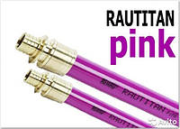 Труба RAUTITAN pink 50х6,9 мм, (отрезки по 6 м)