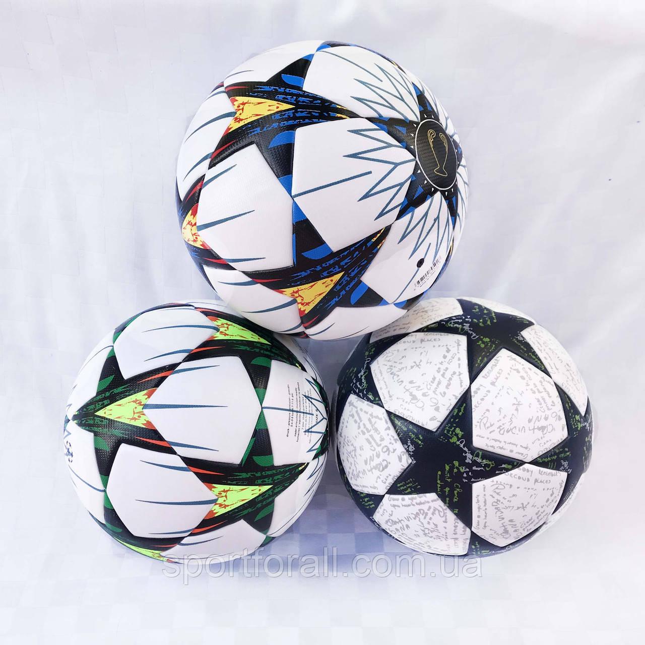 Мяч футбольный №5 PU ламин. Клееный AP0373 LIGA CHAMPIONS FINAL