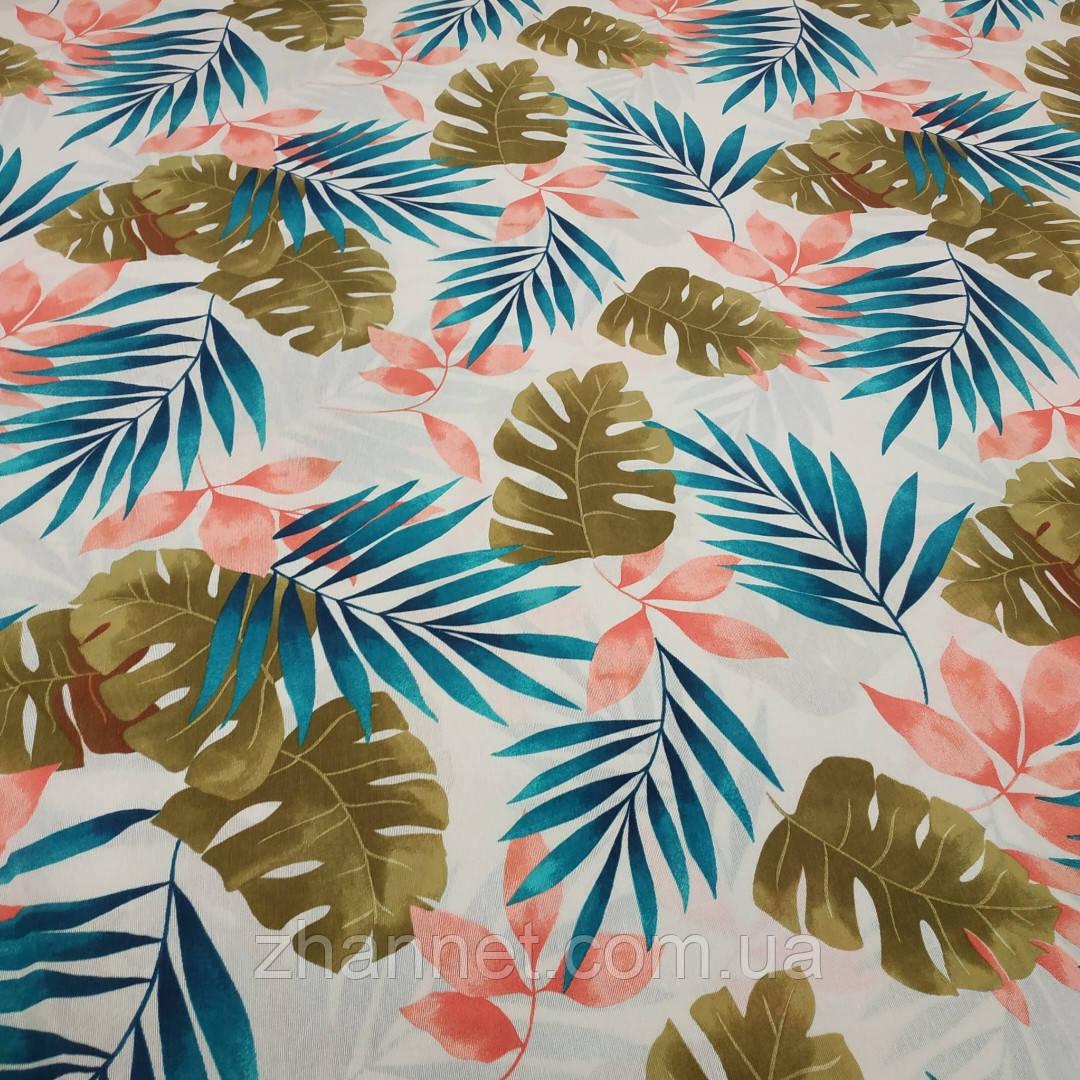 Ткань для штор Тропики синий 280 см (942341)