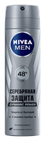 Дезодорант-антиперспирант Nivea For Men Silver Серебряная защита с ионами серебра спрей 150мл