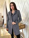 Женское пальто из твида (р-ры 42-46), фото 9