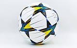 Мяч футбольный №5 PU ламин. Клееный AP0373 LIGA CHAMPIONS FINAL, фото 6