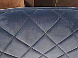 Крісло обідній ANTIBA (Антиба) опівнічний синій велюр Concepto (безкоштовна доставка), фото 4