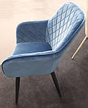 Крісло обідній ANTIBA (Антиба) опівнічний синій велюр Concepto (безкоштовна доставка), фото 5