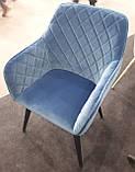 Крісло обідній ANTIBA (Антиба) опівнічний синій велюр Concepto (безкоштовна доставка), фото 2
