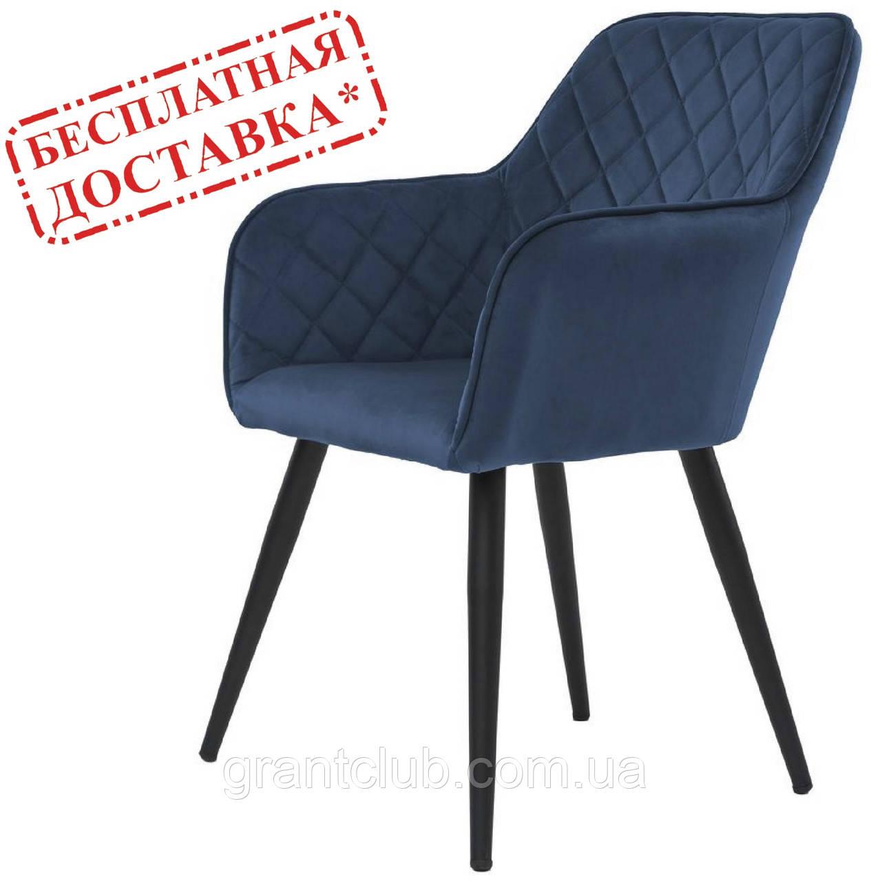 Крісло обідній ANTIBA (Антиба) опівнічний синій велюр Concepto (безкоштовна доставка)