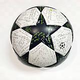 Мяч футбольный №5 PU ламин. Клееный AP0373 LIGA CHAMPIONS FINAL, фото 7