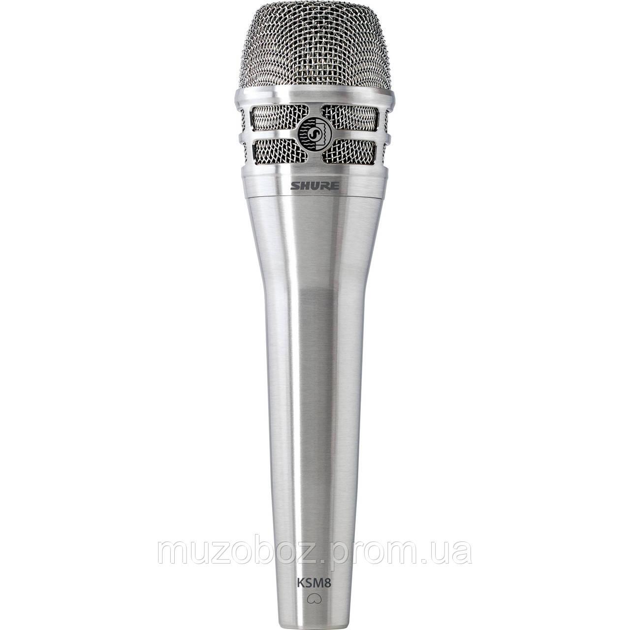 Микрофон Shure KSM8N