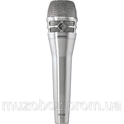 Микрофон Shure KSM8N, фото 2
