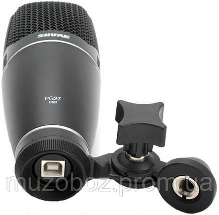 Микрофон Shure PG27USB, фото 2