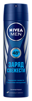 Дезодорант-антиперспирант Nivea For Men Заряд свежости спрей 150мл