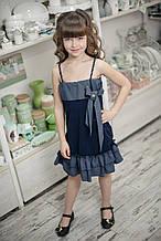 Детское платье для девочки Byblos Италия BJ1411