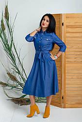 Стильное женское платье с поясом (42-50 р)