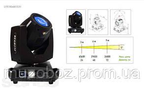 Свет для дискотек Pro Lux Beam 230, фото 3