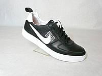 Кожаные мужские кроссовки Nike ч б