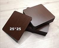 Подложка под торт квадратная цвет Венге 25*25