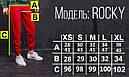 Спортивные штаны черные с белой полоской (лампасом) мужские бренд ТУР модель Рокки (Rocky), фото 3