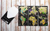 Набор Скретч Открытка Карта Мира в конверте