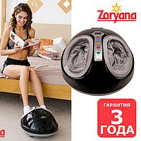 Масажер для стоп, ніг Zoryana Тарілка з роликовим і компресійним впливом, Повітряно-компрессио