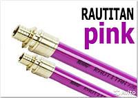 Труба RAUTITAN pink 63х8,7 мм, (отрезки по 6 м)